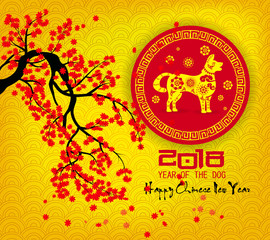 Happy new year 2018 greeting card and chinese new year of the dog
