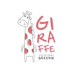 Giraffe logo template original design, stylized funny animal label easy editable for Your design hand drawn vector Illustration