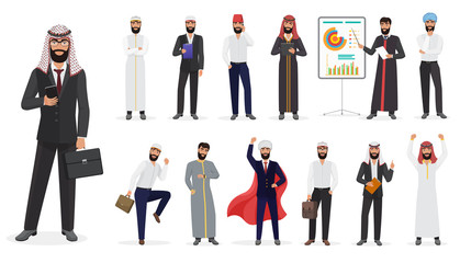 Vector Cartoon arab muslim businessman male character set standing in different positions.