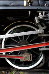 Staem Train Detail