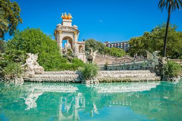 Fountain Park Ciutadella ( Parc de la Ciutadella ) in Barcelona, Catalonia, Spain