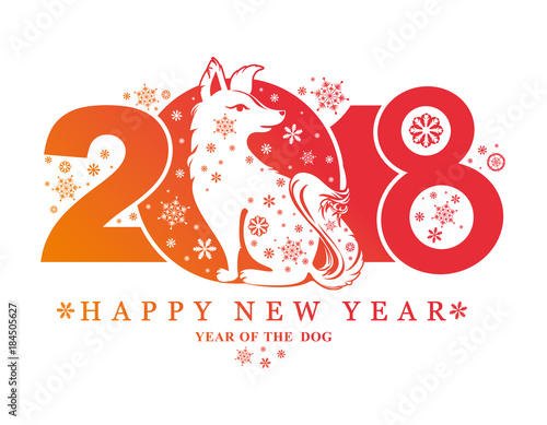 New Years Pattern Dog Symbol Of 2018 On The Chinese Calendar