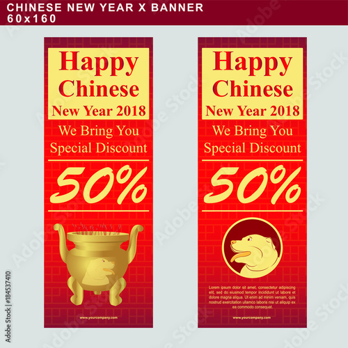 chinese new year 2018 vertical banner set with dog face and golden stick pot vector