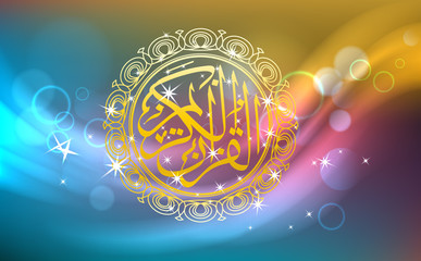 """Poster for the Muslim holiday of Ramadan and """"Eid-al-Adha"""" with decorate text and glowing light effects.Vector illustration."""