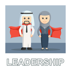 Super arab business leadership photo text