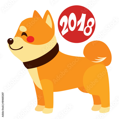 Cute 2018 dog zodiac sign design with text celebrating