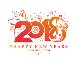 New Years pattern Dog, symbol of 2018 on the Chinese calendar. Vector element for New Year's design.