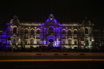 A view of the Government Palace in Lima