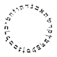 Hebrew Jewish Alefbet Letters square Alphabet