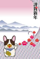 年賀状素材 縦型|招き犬(招き猫)と変わり市松模様の和風背景のデザイン|犬張子(フレンチブルドッグ)