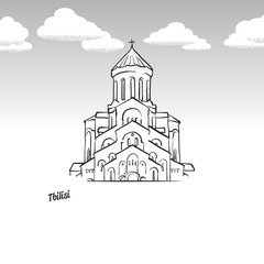 Tbilisi, Georgia famous landmark sketch