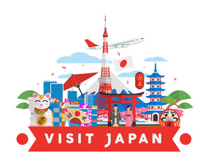 Japanese Famous Tourist Destination Banner Illustration