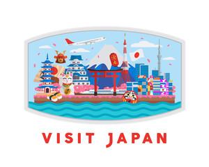 Japanese Famous Tourist Destination Banner Illustration