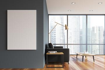 Gray panoramic living room, poster