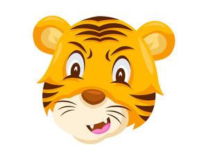 Cute Skeptical Tiger Face Emoticon Emoji Expression Illustration