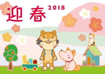 年賀状2018_僕と犬と桜