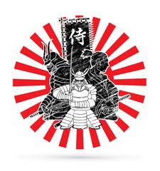 3 Samurai composition designed on sunlight cartoon graphic vector