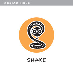 Snake - vector icon. Logo, zodiac sign, symbol of Chinese astrological calendar.