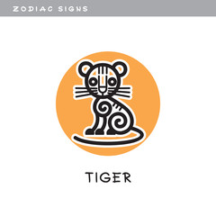 Tiger - vector icon. Logo, zodiac sign, symbol of Chinese astrological calendar.