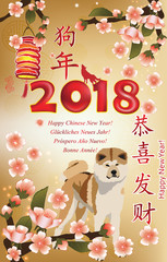 Happy Chinese New Year 2018. Floral greeting card with text in Chinese, German, Spanish and English. Ideograms translation: Congratulations and make fortune (get rich). Year of the Dog.