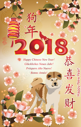 happy chinese new year 2018 floral greeting card with text in chinese german