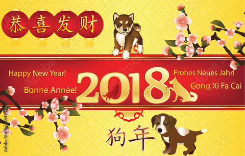 Happy chinese new year 2018 greeting card with text in chinese happy chinese new year 2018 greeting card with text in chinese german french m4hsunfo