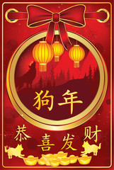 Happy Chinese New Year 2018. Red chinese greeting card. Ideograms translation: Congratulations and make fortune (get rich). Year of the Dog.