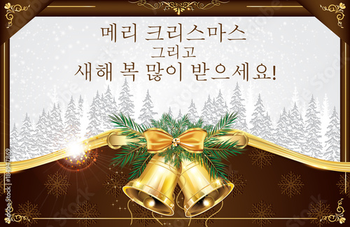 We wish you a merry christmas and a happy new year written in we wish you a merry christmas and a happy new year written in korean m4hsunfo