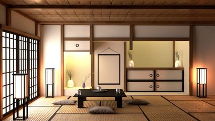 Room Design Japanese-style