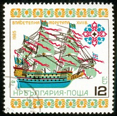 UKRAINE - circa 2017: A postage stamp printed in Bulgaria shows British battleship Ruler of the sea, 17th century, Series Historic Ships, circa 1985