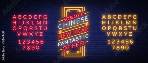 chinese new year sales poster in neon style neon sign banner flameless neon
