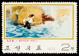 "Painting ""Woman in Namgang Village"" on postage stamp"