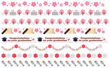 卒業の飾り線