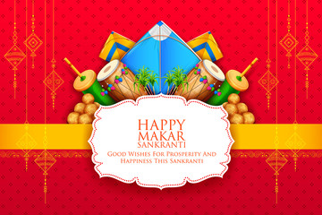 Wall Mural - Happy Makar Sankranti wallpaper with colorful kite string for festival of India