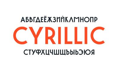 Laconic sans serif font. Cyrillic alphabet