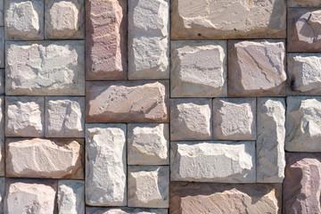 Stone wall with a beautiful pattern