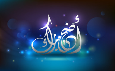 Poster to with congratulation calligraphy text to muslim holiday of sacrifice. Vector illustration.