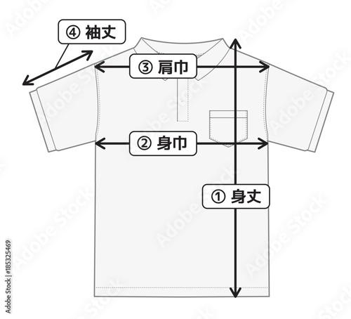 2eb03b9e00 半袖ポロシャツ 寸法表・サイズ表用イメージイラスト