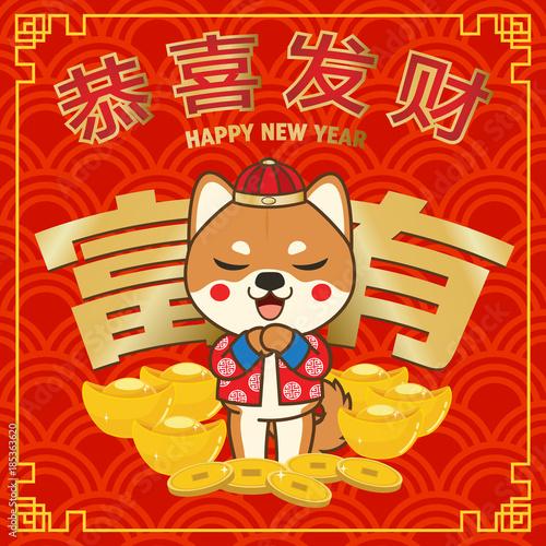Happy Chinese New year, Celebrate year of dog, Cute Shiba Dog ...