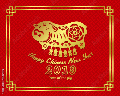 Happy Chinese New Year 2019 Card With Gold Mom Pig And Piggy Zodiac