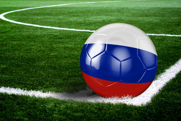 Russian Soccer Ball on Field at Night
