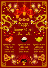Chinese New Year vector greeting decoration banner