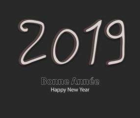 Carte de vœux - Bonne année 2019