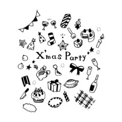 X'mas Party