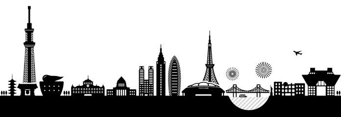Tokyo cityscape illustration. famous landmark  building / architecture.