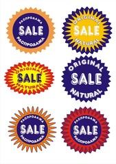 Template design banner icon closeout sale