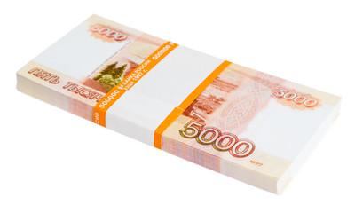 5000 Russian rubles batch