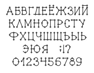 Russian alphabet, font, Layout, black, vector. Capital letters of the Russian alphabet. Vector font. Scheme. Connection. Black thin letters on white background.
