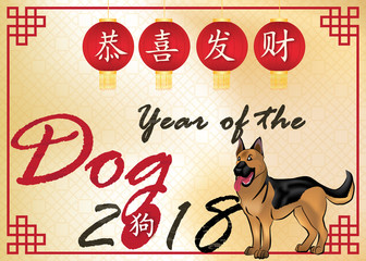 Happy Chinese New Year of the Dog 2018. Vintage greeting card with text in Chinese and English. Ideograms translation: Congratulations and get rich. Year of the Dog.