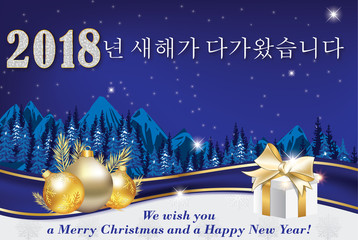 merry christmas and happy new year 2018 written in korean and english greeting card for - Merry Christmas In Italian Translation